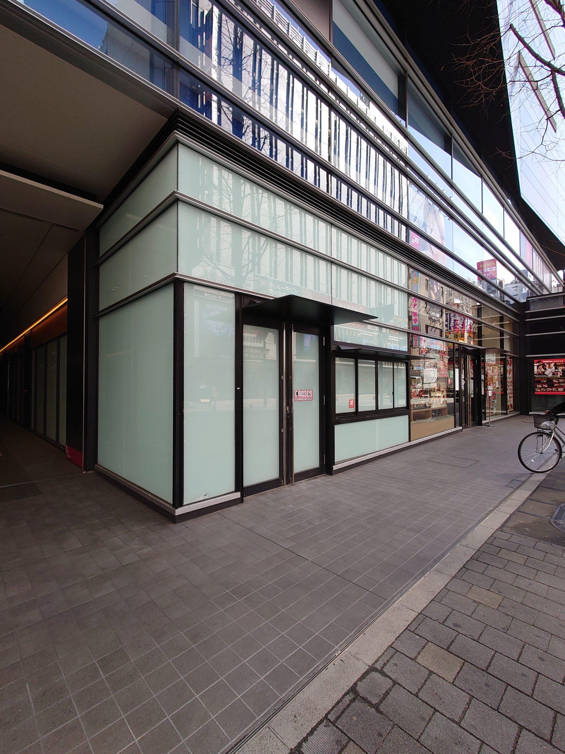 繁華街で閉店した店舗